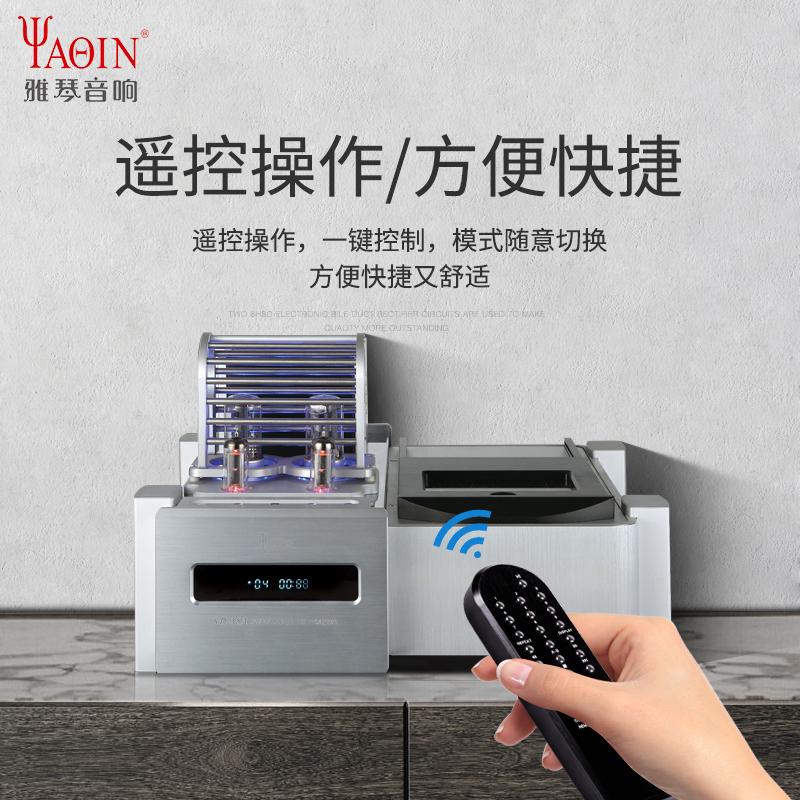 雅琴SD-38A电子管CD机HiFi发烧胆机功放家用