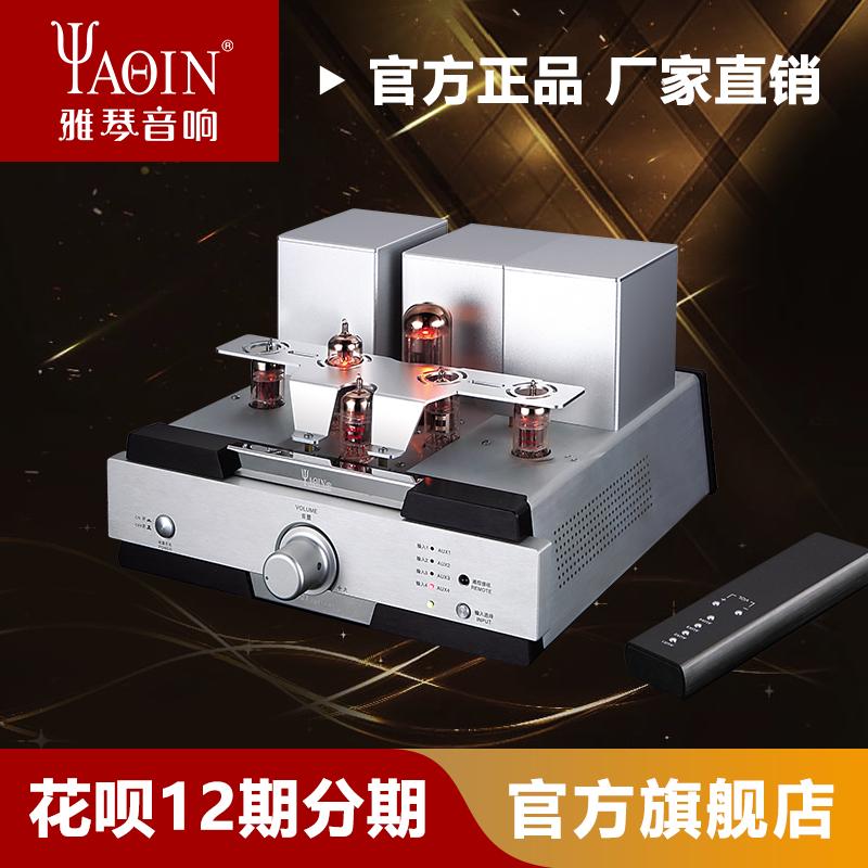 雅琴B-2T发烧HiFi电子管 前级放大器高保真胆机 新品