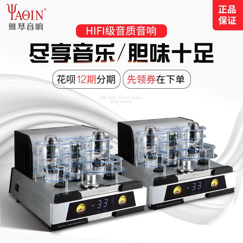 雅琴MS-850电子管功放HiFi胆机